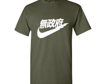 Japan Nike Shirt Japan Nike Tshirt Japan Nike T-shirt Japanese Nike Shirt Japanese Nike Tshirt Japanese Nike T-Shirt Nike Japan Unisex