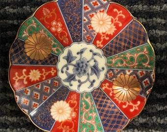 vintage takahashi san francisco EMPRESS dish