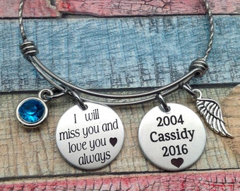 Engraved Bracelet, Sympathy Charm Bracelet, Personalized Bracelet, Memorial Jewelry, Memory Bracelet, Custom Jewelry, Engraved Jewelry