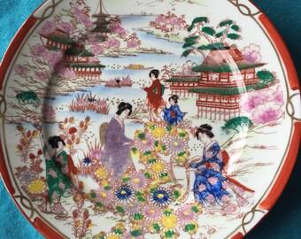 Antique Japanese Geisha Girls Plate, Hand Painted, Fine Porcelain.