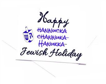 """Funny Hanukkah card- """"Happy Jewish Holiday"""" card-blue and white- Happy Hanukkah card- Hanukah card"""