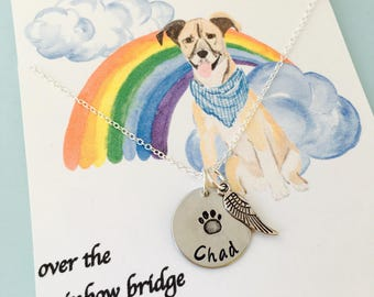 Rememberance Pet Necklace, Pet Memorial Necklace, Rainbow Bridge, Pet Remembrance Gift, Pet Loss, In Memory of Gift