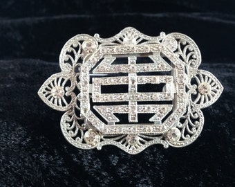 Vintage Art Deco Costume Jewelry Brooch, Pin, Antique, Unusual