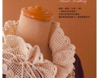 43 Collar Patterns Crochet and Knitting Patterns Japanese Craft Book PDF Collar Accessory Patterns Japanese Book Digital Download - Code 204