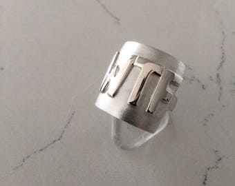 "STERLING SILVER ""WTF"" Designer Ring. Statement Ring. Word Ring."