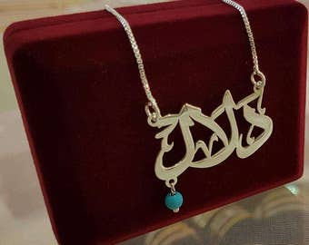 Name Necklace / Silver Name Necklace / Arabic Name Necklace  / English Name Necklace