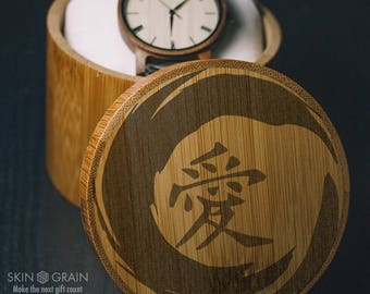 "Calligraphy, Japanese Character, Japanese Calligraphy, Chinese Calligraphy, ""AI""(愛)Love, Bamboo Box, Watch Box for Men."