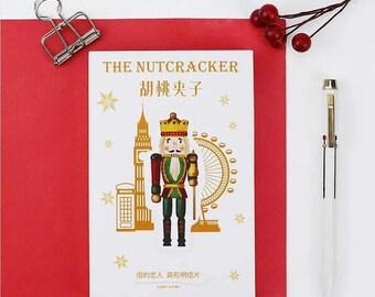 Set of 10 London Guard Postcards Thank You Notes Handmade Pretty Gift Ephemera