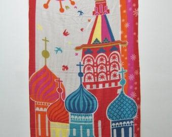 Russian Design Cashmere Scarf
