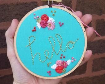 Custom Small Embroidery Hoop