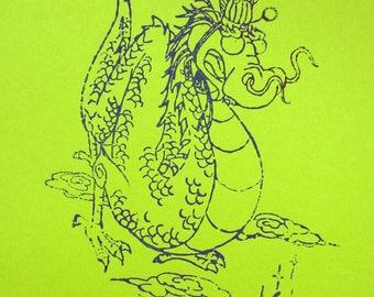 Blue Ink Letterpress Art Print, Whimsical Dragon Wall Art