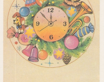 New Year's Postcard by O. Trendeleva -- 1991