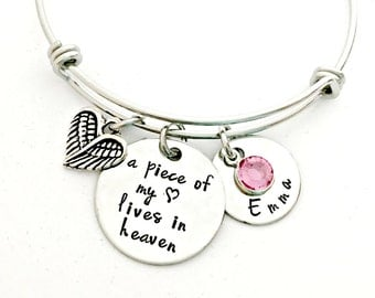 Personalized Memorial Bracelet - A Piece of My Heart Lives In Heaven Hand Stamped Expandable Bangle - Miscarriage, Remembrance, Infant Loss