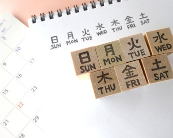 Hobonichi day stamps, Japanese stamps, Diary decoration, Gift for teens, Chinese stamps, Scrapbooking, Teacher gift, Japanese gift idea