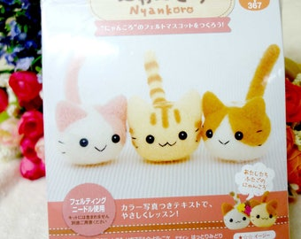Japanese Hamanaka Needle Felting Kit. 3 Cute Cat Dolls Wool Felt Kit - Nyankoro. H441-367