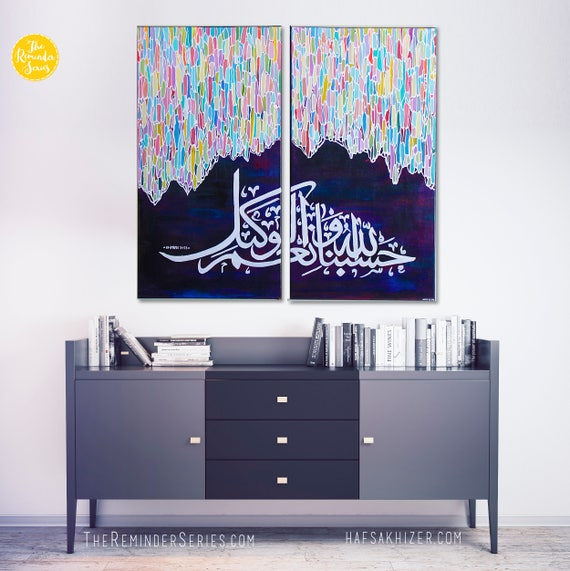 Islamic calligraphy islamic art islamic home decor islamic