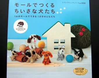 Let's Make Miniature Dogs Pipe Cleaners Japanese Craft Book
