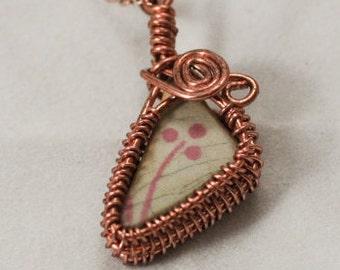 Seaglass with Basketweave wrap & swirls