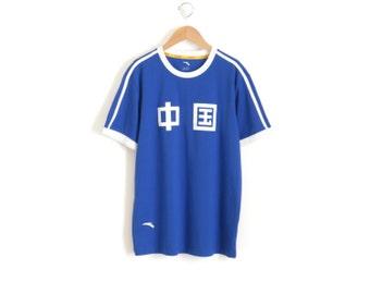 Vaporwave Shirt Chinese Tee Cyberpunk Clothing Club Kid Tshirt Blue Ringer T Shirt Soccer Tshirt Punk Clothing Men Small Medium, Women Large
