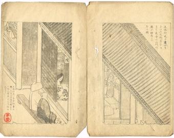 1891, Japanese antique woodblock print, Watanabe Seitei
