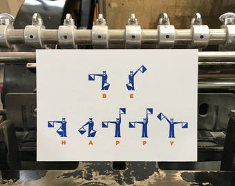 "Postcard Semaphore ""BE HAPPY"""