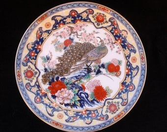 Vintage Japanese Imari Peacock and Peony Patterned  6.375 inch Decorative Plate Excellent