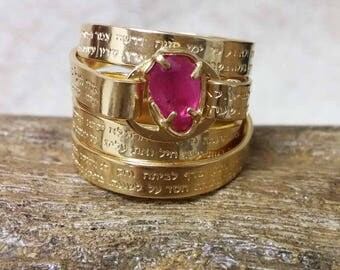 Eshet chayil Ruby ring - Women of Valor ring - 14k Goldfilled wire wrap ring