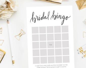 Modern Minimal Bridal Bingo Shower Game Printable - Black and White Bridal Shower - Modern Bridal Bingo Game - Minimalist Bridal Bingo Game