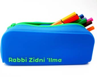 Rabbi Zidni 'Ilma Pencil Case Blue - Islamic Stationery