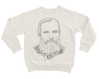 """Sweatshirt """"Fyodor Dostoyevsky. Minimal"""""""