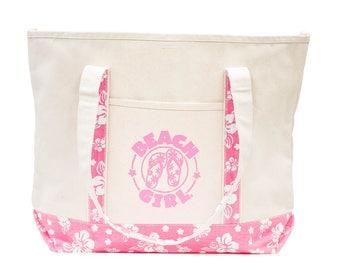 Beach Girl Bag (Product #BG578A)