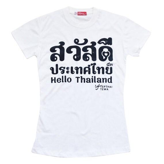 TepThaiTewa : Hello Thailand Women's T-Shirt