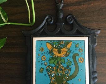 Vintage ceramic, cast iron Trivet groovy 1970s Cat