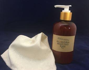 Raw Silk Noil Wash Cloth