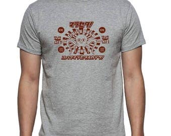 SERENITY - FIREFLY - Fruity Oaty Bar - T-shirt - Screen Printed - Cult Movie - Quality Product - A Must Have for all Serenity Fans!!
