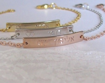 Hebrew Name Bracelet – Gold, Silver or Rose Gold Initial Name Plate Bracelet Engraved with Name in Hebrew
