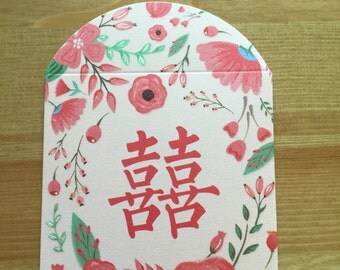 Modern Chinese Double Happiness Wedding Envelope (Pink)