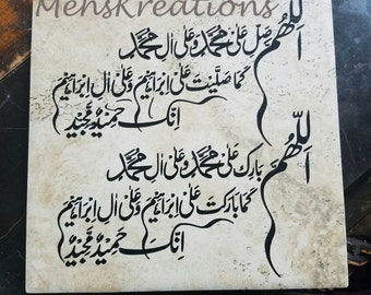 Darood Sharif Decorative Tile