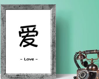 Love, Chinese, Printable Quote, Motivation and Inspiration, Wall art, Home decoration