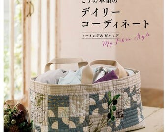 Sanae Kono - PATCHWORK Sewing Clothes and Fabric Bags - Japanese Craft Book