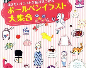 Ballpoint Pen Illustration Collection - Japanese Craft Book