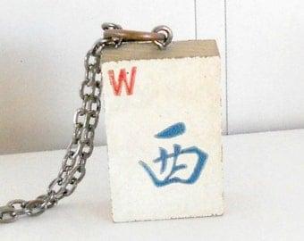 SALE Vintage Mahjong Tile Necklace wood game antique