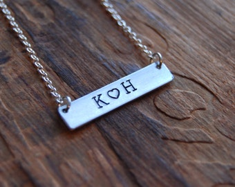 Custom Initials Bar Pendant Necklace with Heart Stamp. Valentines Day Gift for Girlfriend or Wife