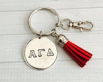 Alpha Gamma Delta Key Chain - Sorority Key Chain - Tassel Key Chain - Personalized Sorority Key Chain - Sorority Gift - Big Little Gift