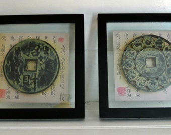 Vintage Set of TWO (2) Framed Chinese Style Coin Under Glass-Chinese Character Paper Background-Unique-Collectible