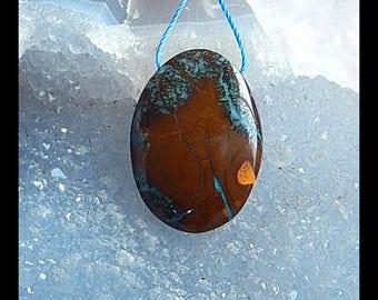 New,Boulder Opal Gemstone Pendant Bead,25x18x5mm,4g