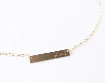 KAPPA ALPHA THETA  Sorority Necklace - Greek Jewelry - Hand Stamped Bar Necklace - Gold Filled, Sterling Silver - Licensed Designer