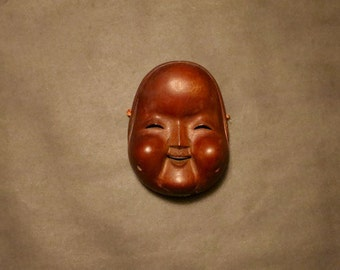 Antique Handcarved Signed Asian Mask Of Happiness