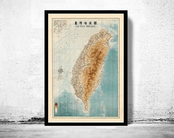 Vintage Map of Taiwan - fine reproduction
