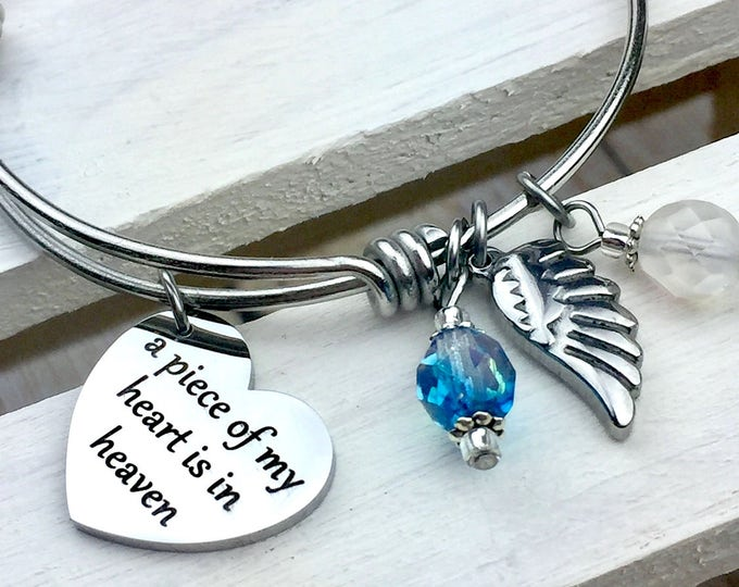 A piece of my heart is in heaven expandable bangle charm bracelet, customized, memorial jewelry, loss of loved one, grieving, mourning